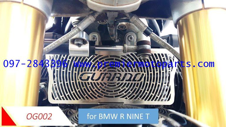 การ์ดหม้อน้ำ GUARDO Oil Cooler Guards OG002 FOR BMW R NINE T