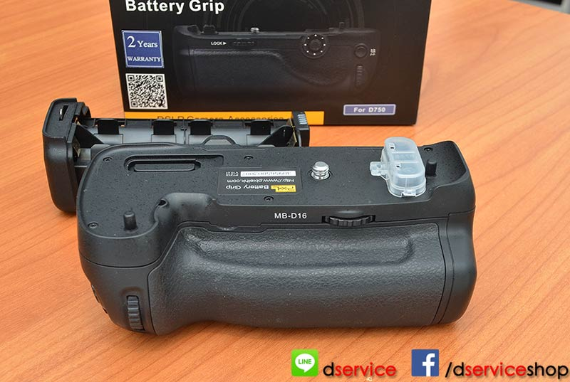 ขาย Grip Pixel Vertax D16 for Nikon D750