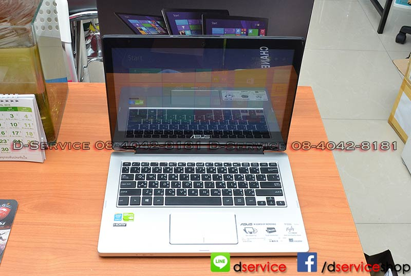 ขาย Asus Transformer Book Flip TP300LD-DW021H (Touch Screen) ประกันศูนย์ 2559
