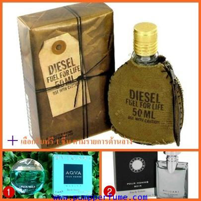 Diesel Fuel For Life For Men EDT 75 ml. (1+1)