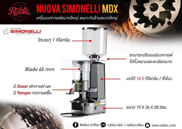 nuova simonelli mdx 2766867. Black Bedroom Furniture Sets. Home Design Ideas