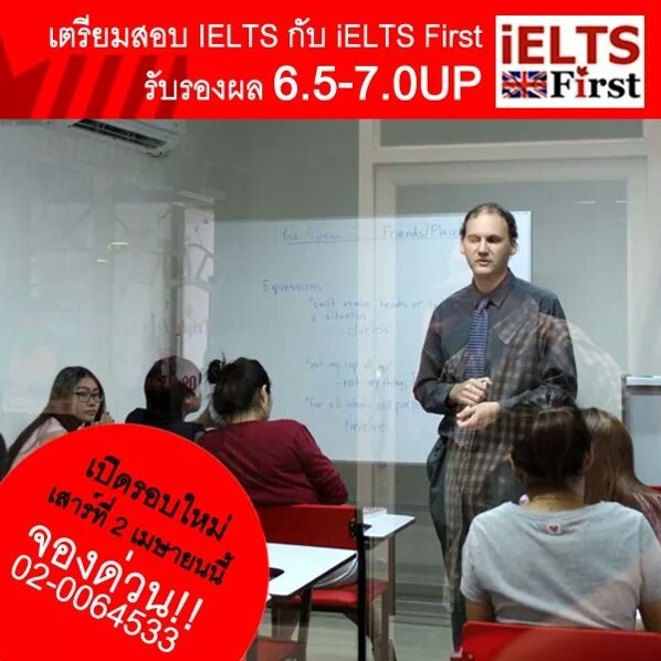 Speaking  Writing For IELTS 5