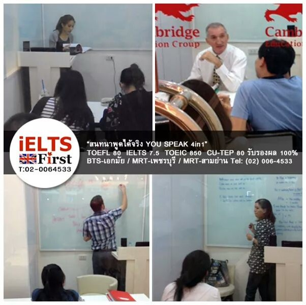 Speaking  Writing For IELTS 7