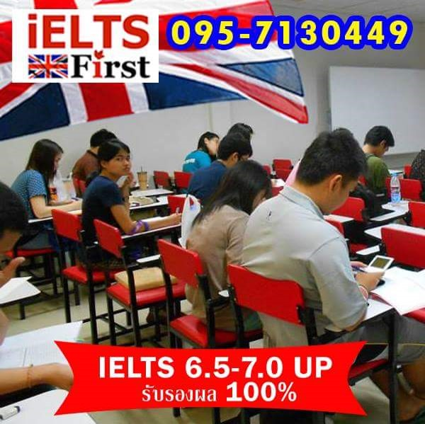 Speaking  Writing For IELTS 9