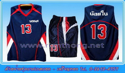 Basketball Uniform -By Rianthong