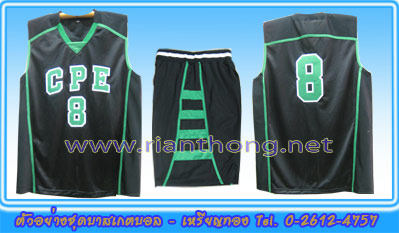 BASKETBALL UNIFORMS - BY RIANTHONG