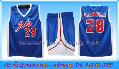BASKETBALL UNIFORM - BY RIANTHONG