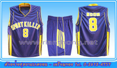 BASKETBALL UNIFORMS TEAM SPORT KILLER