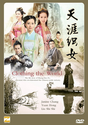 clothing-the-world capitulos completos