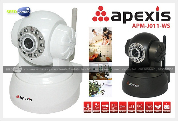  Apexis APM-J011-WS Wireless IP Camera