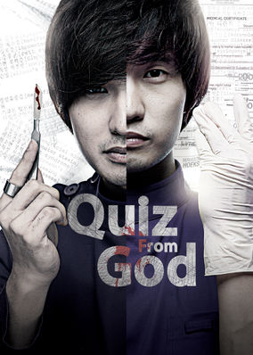 Quiz From God / God\'s Quiz ปี 1 (Sub Thai 2 แผ่นจบ)