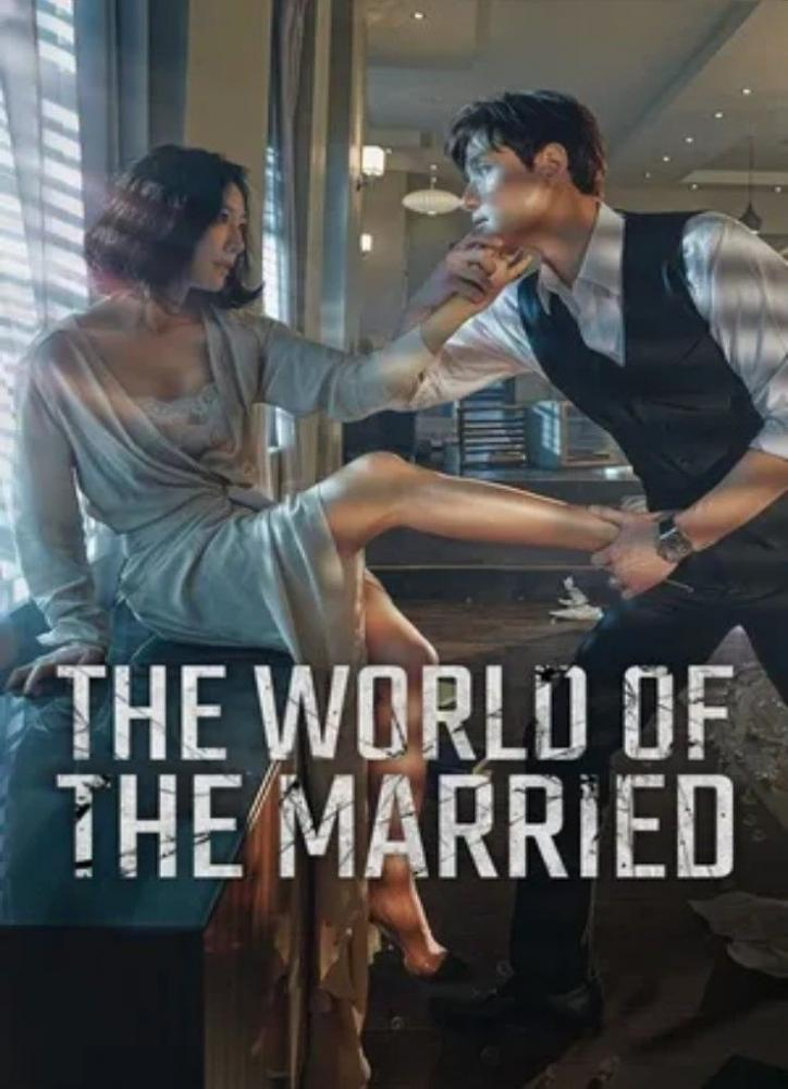 The World of the Married (Sub Thai 4 แผ่นจบ)