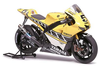 YZR M1 50th U.S. Inter-coloring Edition