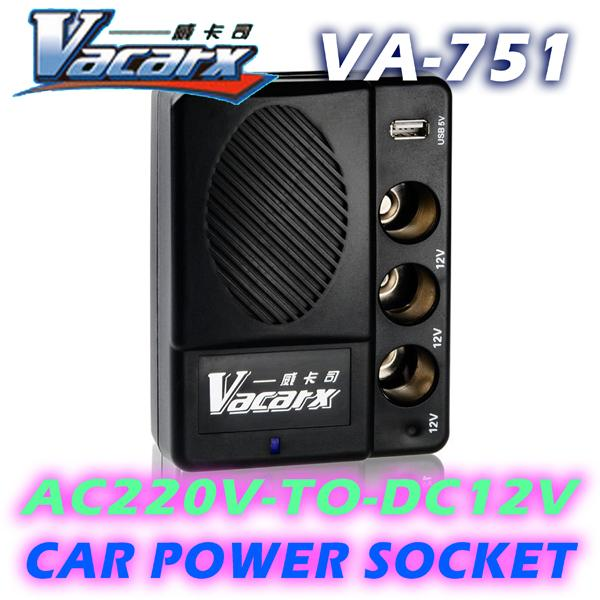 VaCarX VA-751 High-Power AC220V-To-DC12V Car Power Socket Adaptor