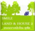 Smile Land & House 2