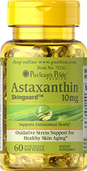 แอสตาแซนทิน Astaxanthin 10 mg.60 softgels,puritan [made in USA]