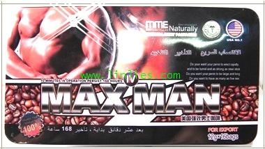 กาแฟ MaxMan IV Sex Coffee