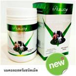 Ausway Colostrum 200 Tablets