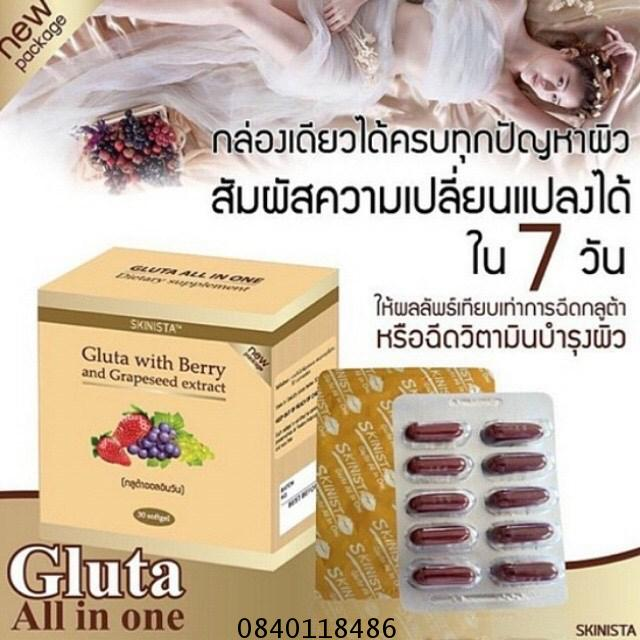Gluta With Berry And Grapeseed Extract (Gluta All In One) แพคเกจใหม่ มี อย. แล้ว ผิวขาวใส อมชมพู จาก