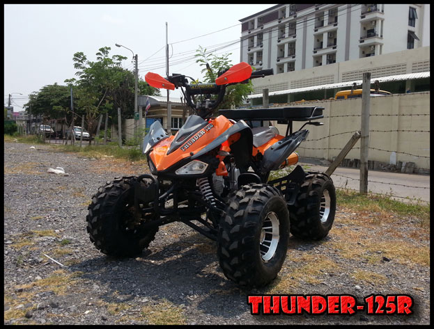 New Upgrade THUNDER-125R 2