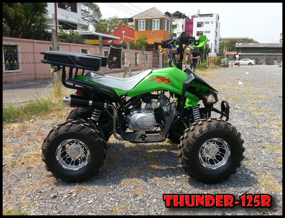 New Upgrade THUNDER-125R 12