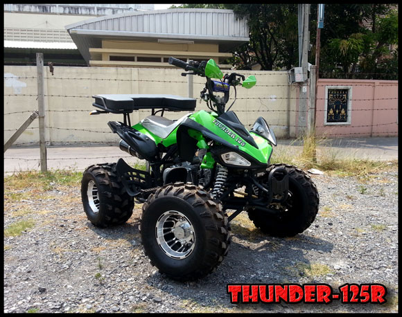 New Upgrade THUNDER-125R 13