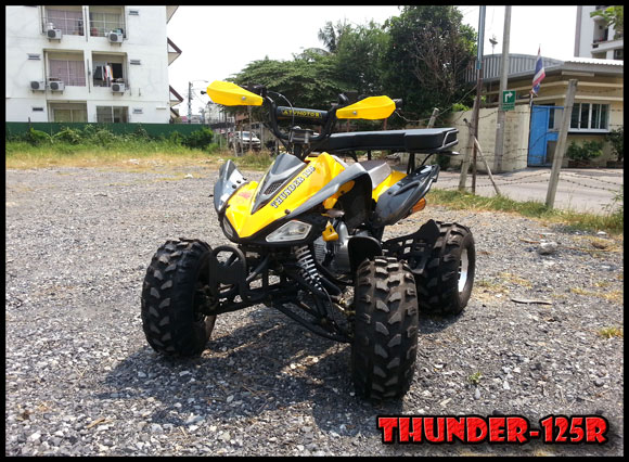 New Upgrade THUNDER-125R 15