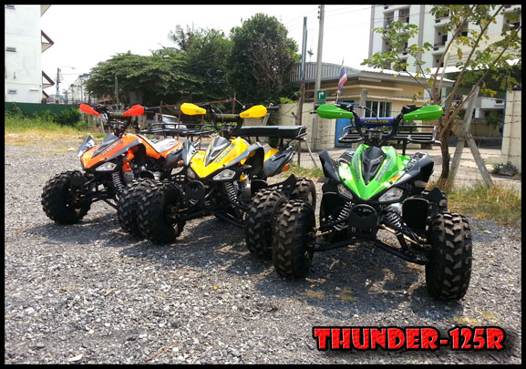 New Upgrade THUNDER-125R 20