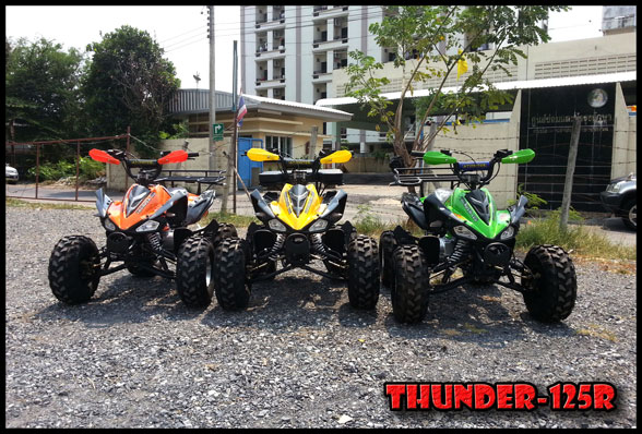 New Upgrade THUNDER-125R 27