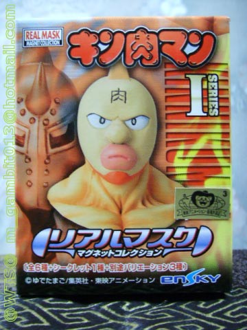 CANDY TOYS KINIKIMAN REAL MASK 1 [SOLD OUT]