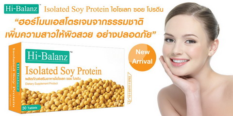 hi balanz isolated soy protein