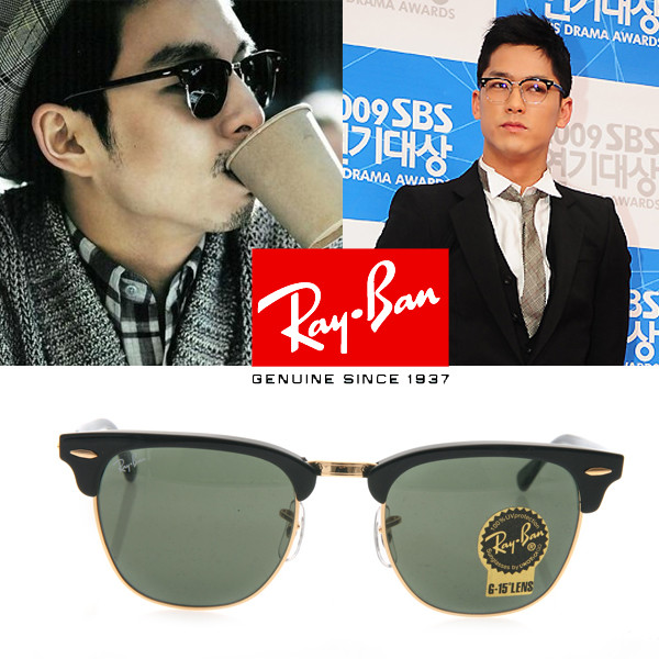 ray ban w0365 04jd  ray ban rb3016 w0365 51 clubmaster