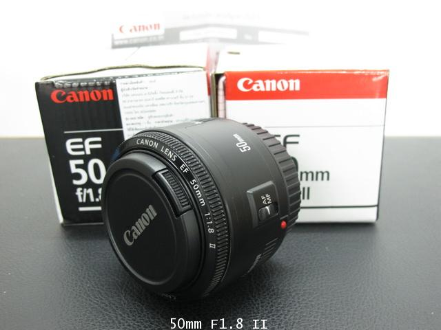 Canon EF 50mm F1.8 II