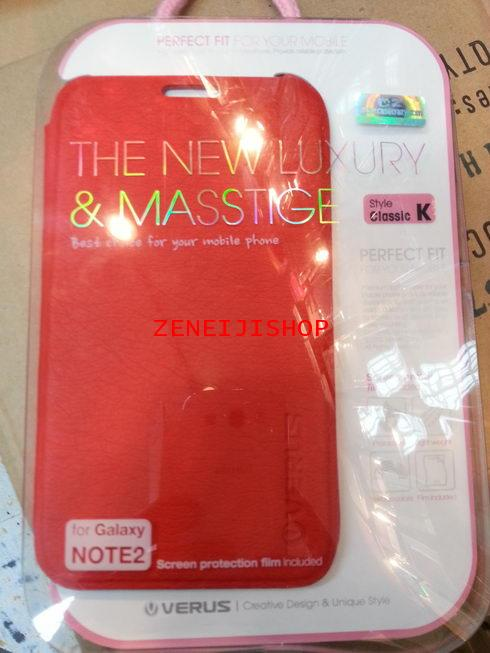 Verus Classic K Leather Case สำหรับ Galaxy Note 2 สีแดง