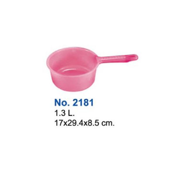 กระบวย No.2181 สีชมพู jcj