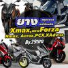 Tires for Xmax, Forza, NMax, Aerox, PCX, XAdv150