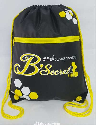 เป้ผ้าร่ม หูรูดสะพายหลัง (Drawstring backpack)