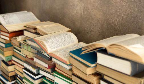 วิธีการเก็บรักษาหนังสือ