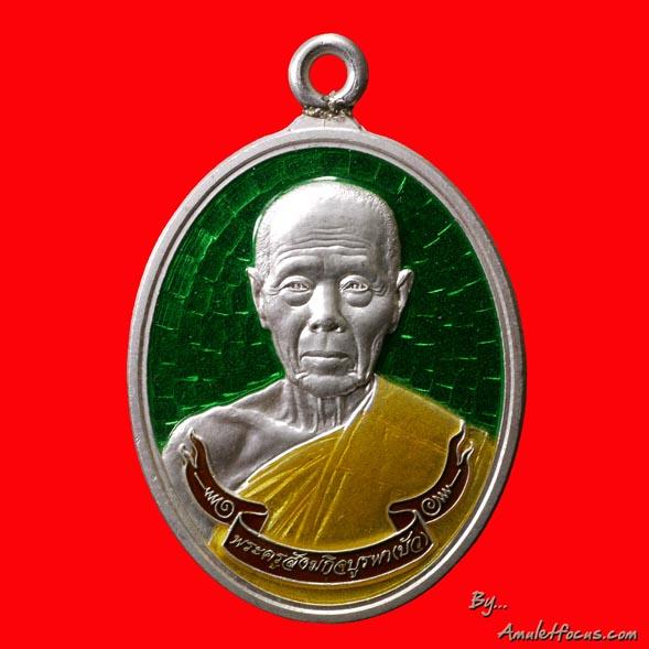 เหรียญห่วงเชื่อมรุ่นแรก หลวงปู่บัว  รุ่น สร้างบารมี ออกวัดศรีบูรพา ปี ๕๔ เนื้อเงินลงยาสีเขียว No.๑๑๓