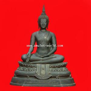 พระบูชา ภปร.ปี08 วัดบวรนิเวศวิหาร หน้าตัก 9 นิ้ว ในหลวงเสด็จเททอง ดินไทย