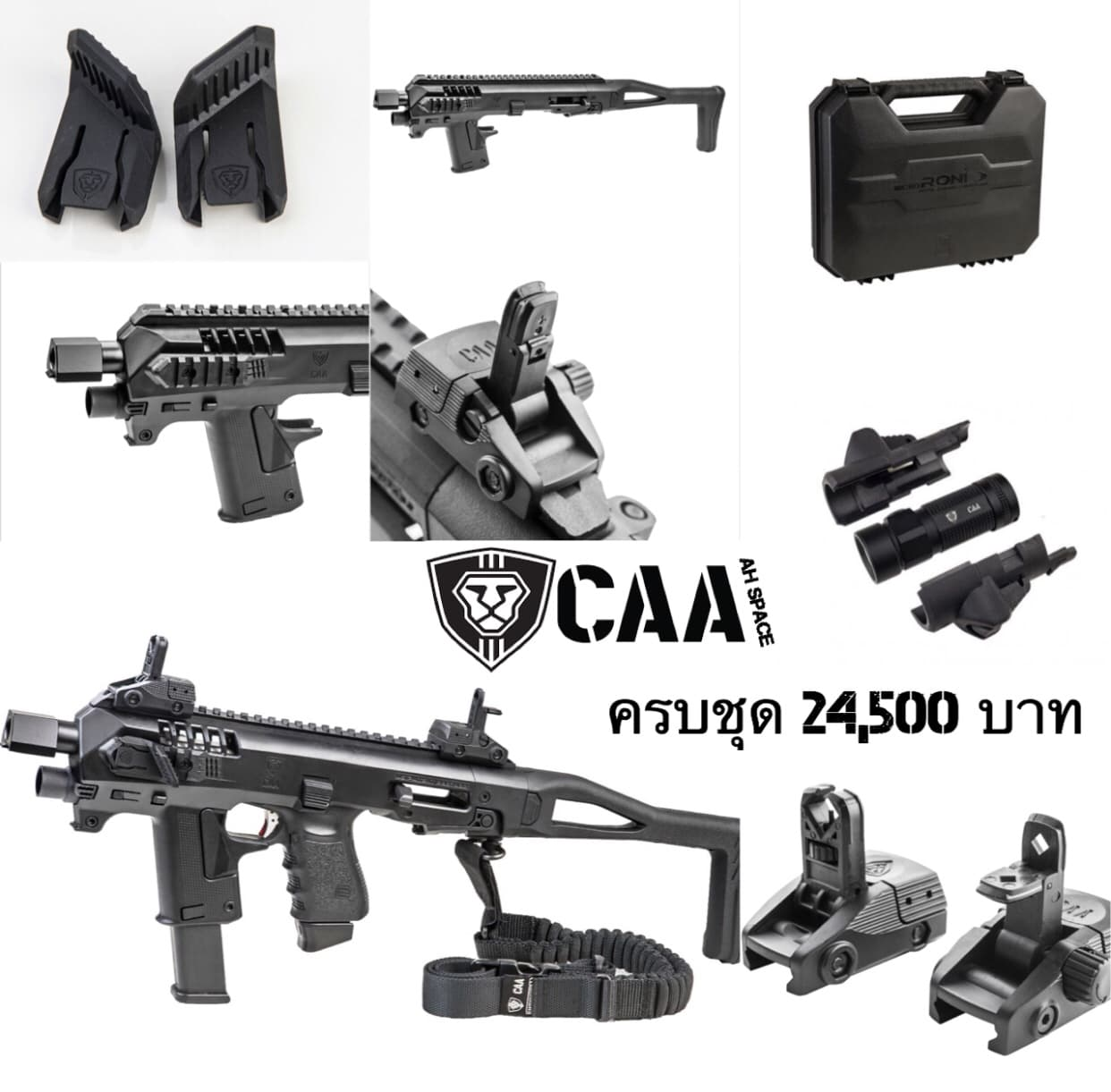 Micro Roni GEN 4 ชุด Advanced Kit