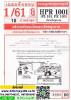 เฉลยข้อสอบ HPR 1001 (PE 101) กีฬาเพื่อสุขภาพ ภาคล่าสุด