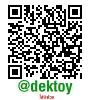 Line ID @dektoy บัญชีไลน์เด็กทอย