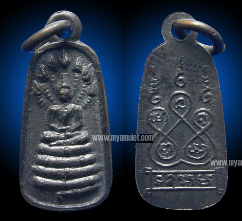 ประวัติเหรียญพระนาคปรกเทพนิมิตร พิธีโดย อ.ชุม ไชยคีรี พ.ศ.2499