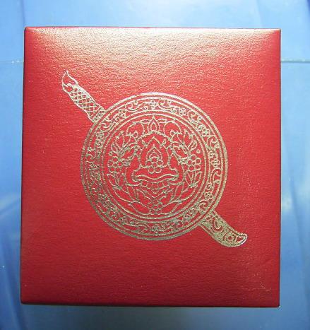 Phra LP.Sothorn 80 Years of Police Dept. (Sold) - คลิกที่นี่เพื่อดูรูปภาพใหญ่