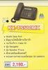 โทรศัพท์บ้าน มีสายKX-TS580MX สีดำ พานาโซนิค Panasonic
