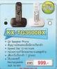 โทรศัพท์ไร้สาย พานาโซนิค KX-TG3600BX สีดำ