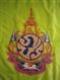 รัฐบาลเชิญชวนประชาชน พร้อมใจกันประดับธงชาติไทย และธงตราสัญลักษณ์