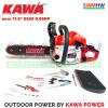 """KAWA คาวา เลื่อยยนต์ 5800 (ปี 2021) 0.95HP 11.5"""" ทนทาน ใช้งานได้ทั้งวัน (รุ่นงานหนัก) รับประกัน6เดือ"""