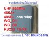 UHF 900 JTPUHF-9 หัวอ่าน reader สำหรับเปิดไม้กั้นรถยนต์ 5-7เมตร UHF long range reader with one relay